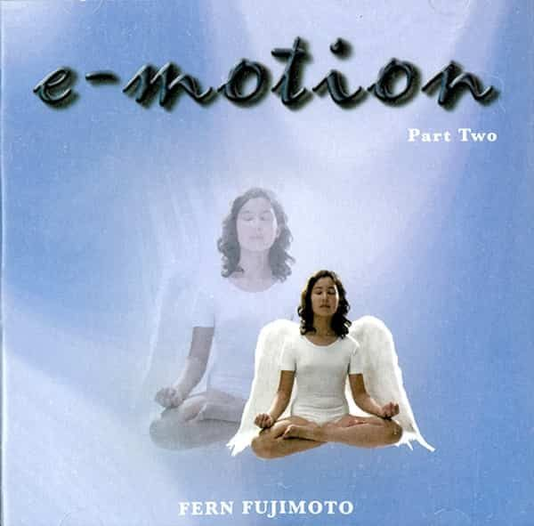 E-Motion Part Two CD